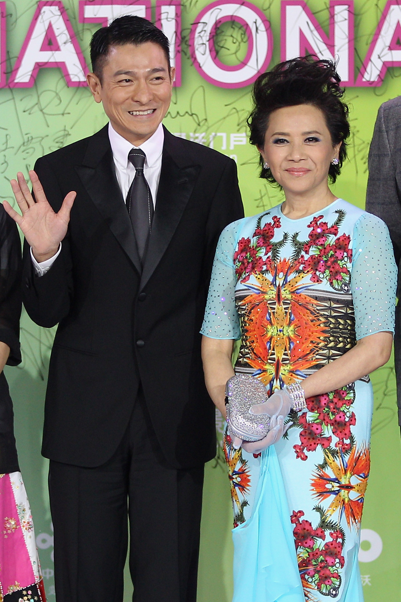 Deannie Yip and Andy Lau