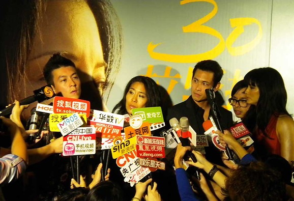 ALMOST PERFECT Taiwan theatrical premiere, 2013