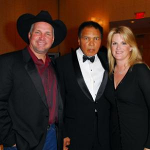 Muhammad Ali, Garth Brooks, Trisha Yearwood