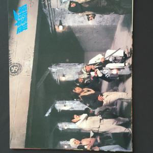 Operation Condor - Lobby Film Card Starring Jackie Chan, Aldo Sanbrell, Vincent Lyn