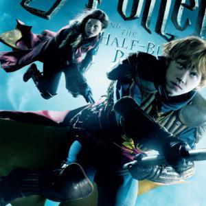 Still of Rupert Grint and Bonnie Wright in Haris Poteris ir netikras princas (2009)