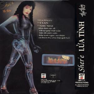 Video 2 1988