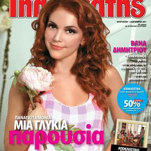 'TILETHEATIS', COVER, CY