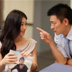 Still of Andy Lau and Zhu Zhu in Wo zhi nv ren xin 2011