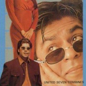 Juhi Chawla and Shah Rukh Khan in Yes Boss 1997